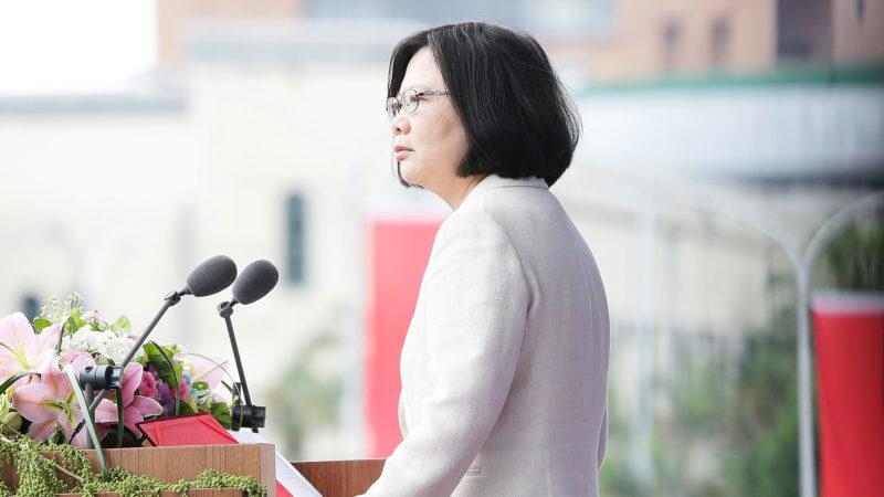 La présidente de Taïwan a réitéré son invitation au pape à venir visiter l'archipel. | © Flickr/Of. of the President-Republic of China/Taiwan/CC BY 2.0