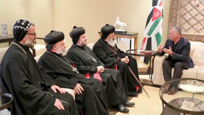 Le roi Abdallah II de Jordanie reçoit Mor Ignace Ephrem II, patriarche d'Antioche et de tout l'Orient des syro-orthodoxes    Photo courtesy of Royal Court