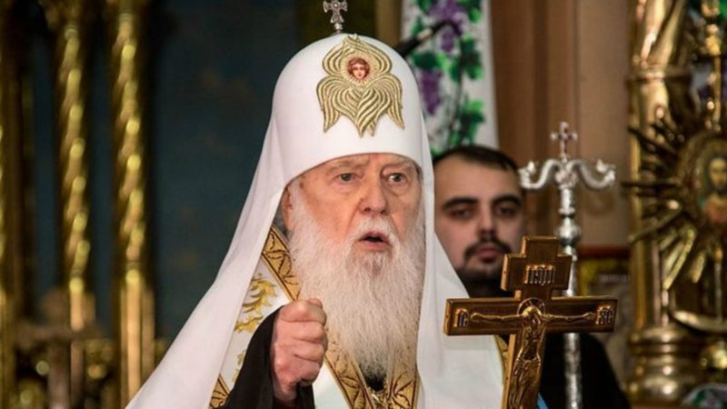 Philarète Denissenko, 'patriarche' orthodoxe  autoproclamé de Kiev  | © www.orthodoxie.com