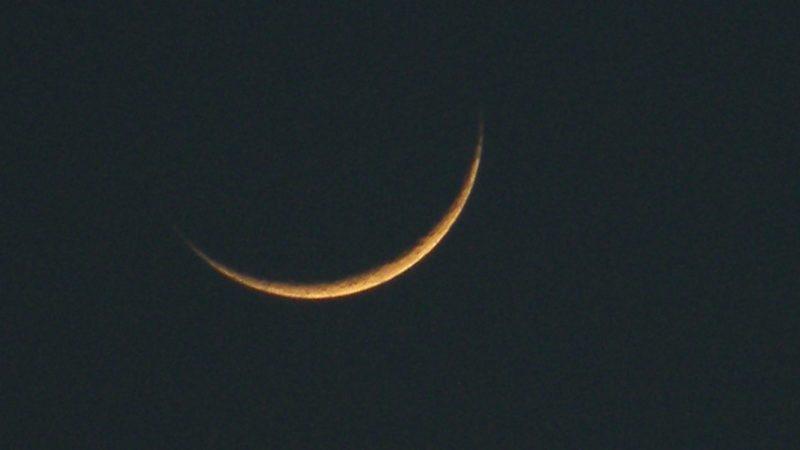 Les habitants des pays modernes ont oublié de se réjouir de la lune | © Emran Kassim/Flickr/CC BY 2.0